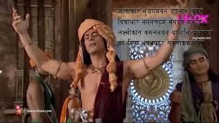 Devo ke Dev Mahadev 8