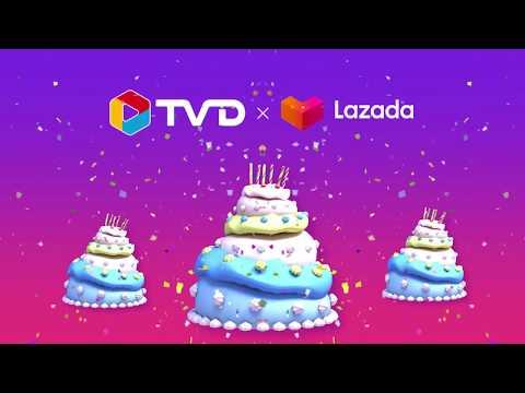 🎉 ที่สุดแห่งปีกับ LAZADA Birthday Sale 🎉