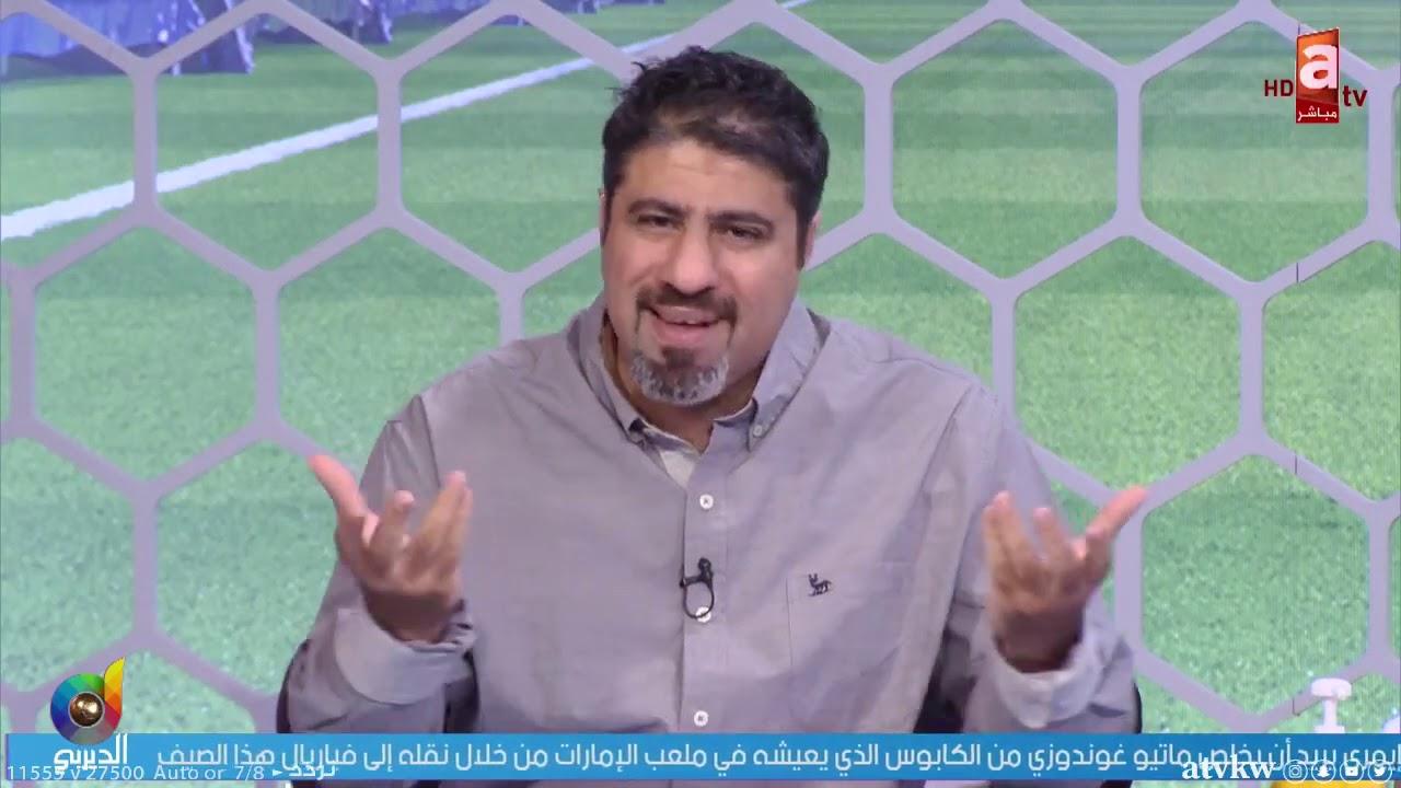 #الديربي | ذكريات نايف شجاع مع الساحل.. وتعاقد فهد جلوي مع كاظمة