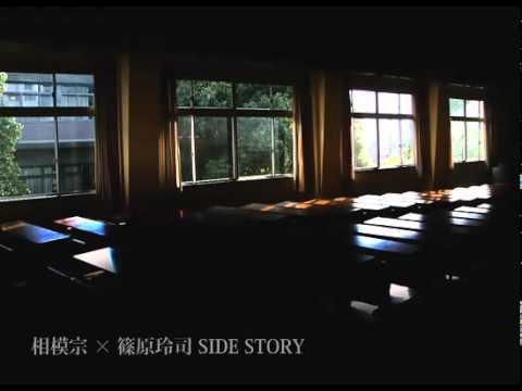 オリジナルBL創作企画【透彩学園都市】M3無料配布CD CM動画