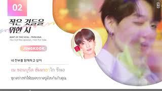 [THAISUB/ซับไทย] Boy With Luv (작은 것들을 위한 시) - BTS (방탄소년단) feat. Halsey #89brฉั๊บฉั๊บ