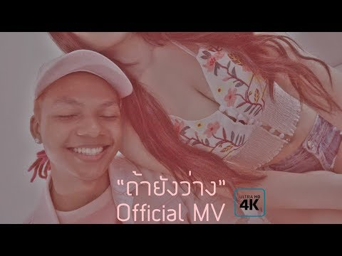 MC-KING -  喔栢箟喔侧涪喔编竾喔о箞喔侧竾  (Official MV)