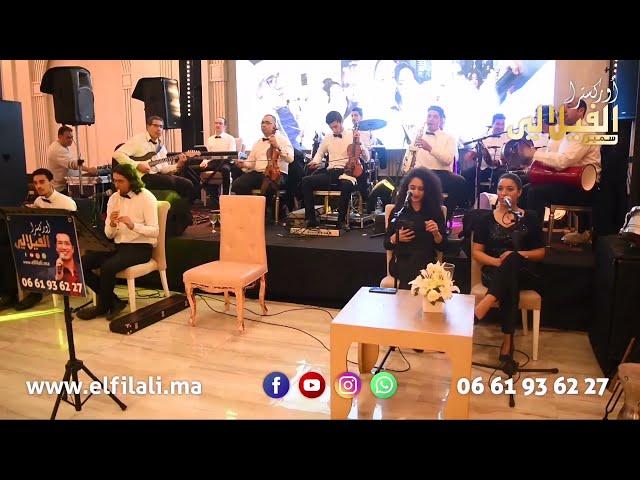 خوتنا يا الاسلام)  أوركسترا الفيلالي سمير) Orchestre El Filali Samir (Khoutna Ya Lislam)