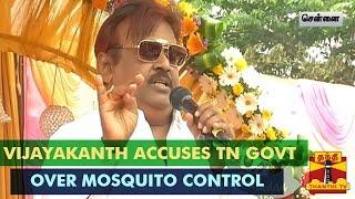 DMDK Chief Vijayakanth Accuses TN Govt Over Mosquito Control & Road Reforms