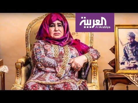 أول صورة وتصريح أدلت به أم أسامة بن لادن