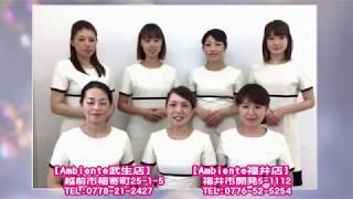 JUBILANT_Ambiente 福井店 武生店 ご紹介