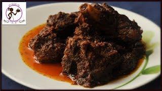 Golbarir Kasha Mangsho Recipe   Bengali Kasha Mangsho   Mutton Kosha Bengali Recipe