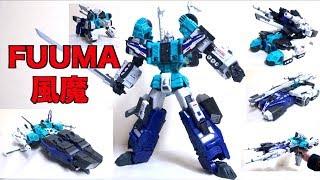 【6段変形巨大ロボ!】風魔 (フーマ)ヲタファのじっくり変形レビュー / GCreation GDW-03 Fuuma