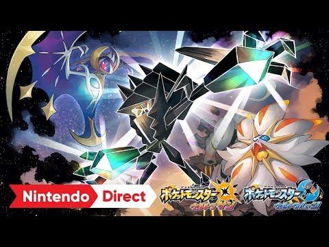 ポケットモンスター ウルトラサン・ウルトラムーン [Nintendo Direct 2017.9.14]