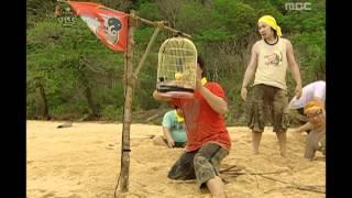 Infinite Challenge, A Desert Island(2) #07, 무인도 특집(2) 20070630