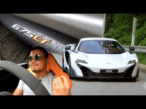 恨鐵不成鋼 | McLaren 675LT | 前車主實測 |