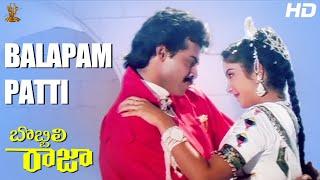 Balapam Patti Full HD Video Song | Bobbili Raja Telugu HD Movie | Venkatesh | Divya Bharati