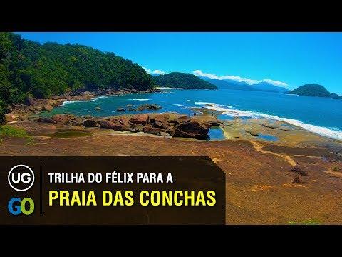 Trilha da Praia das Conchas a partir da Praia do Félix - Como chegar na Praia das Conchas em Ubatuba