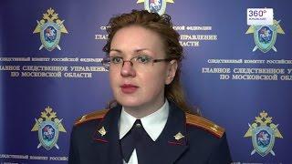 Главное следственное управление по МО прокомментировало задержание жуковского чиновника