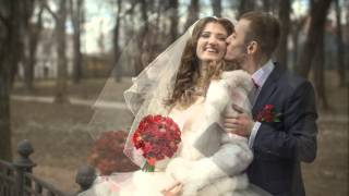 Свадьба Алексея и Марии