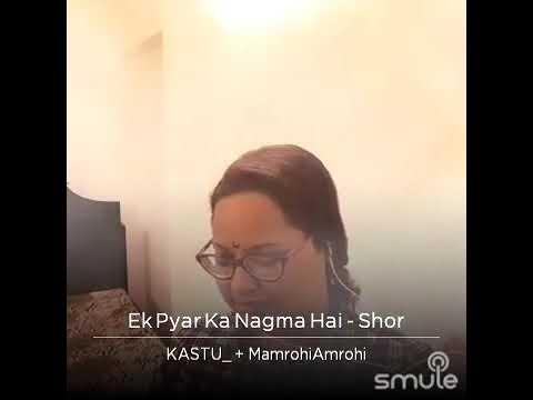 Ek  piyar Ka Nagma hai - Film shor