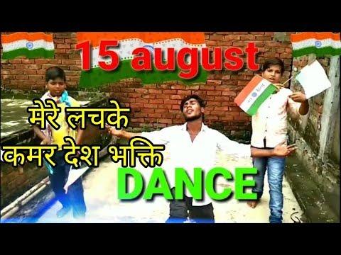 mere-rashke-qamar-desh-bhakti-new-song
