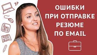 видео Резюме: Управляющий офиса / начальник отдела / заместитель начальника отдела, резюме, Белгород