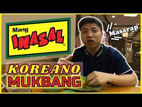 Korean Tried Filipino Food at Manila Mang Inasal│Pork BBQ Eating Show (Mukbang) [ENG SUB]