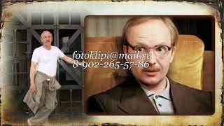 Видеоролик на юбилей 60 лет от супруги и дочерей: Fotoklipi@mail.ru