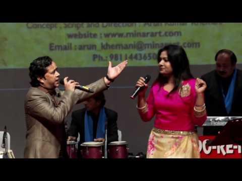 Tumhari Yaad Aayegi - MinarArt : Are Yaar Meri Tum Bhi Ho Gajab Sing  by Nadeem & Mumtaz Mirza