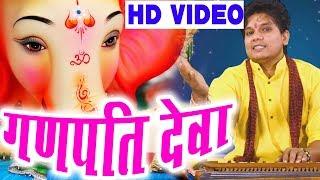 दिलीप राय | Cg Ganesh Bhajan Geet | A Ga Ganpati Deva | Dilip Ray | Chhattisgarhi Bhakti Song Video