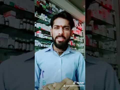 Dhalaram Janwa Choudhary 48