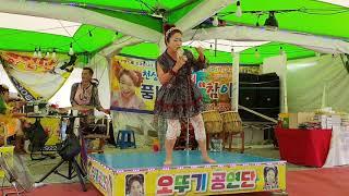 참이슬품바원~~점 만리포해수욕장 오뚜기공연단