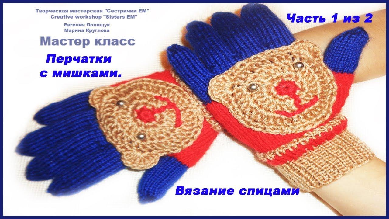Стрейчевые черные длинные женские перчатки купить в Украине. Обзор .