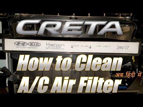 Creta : a/c air filter कैसे साफ करे ? :SMARTDrive