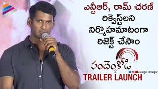 Vishal Speech @ Pandem Kodi 2 Trailer Launch