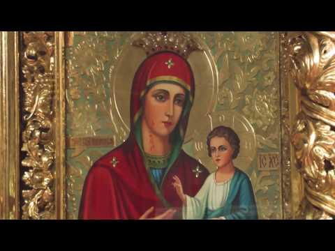 Вулиця. Свято - Троїцький кафедральний собор по вулиці Василіянок