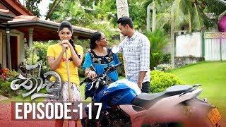 Thoodu | Episode 117 - (2019-07-29) | ITN Thumbnail