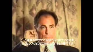 UFO仮説  アレックス・コリア
