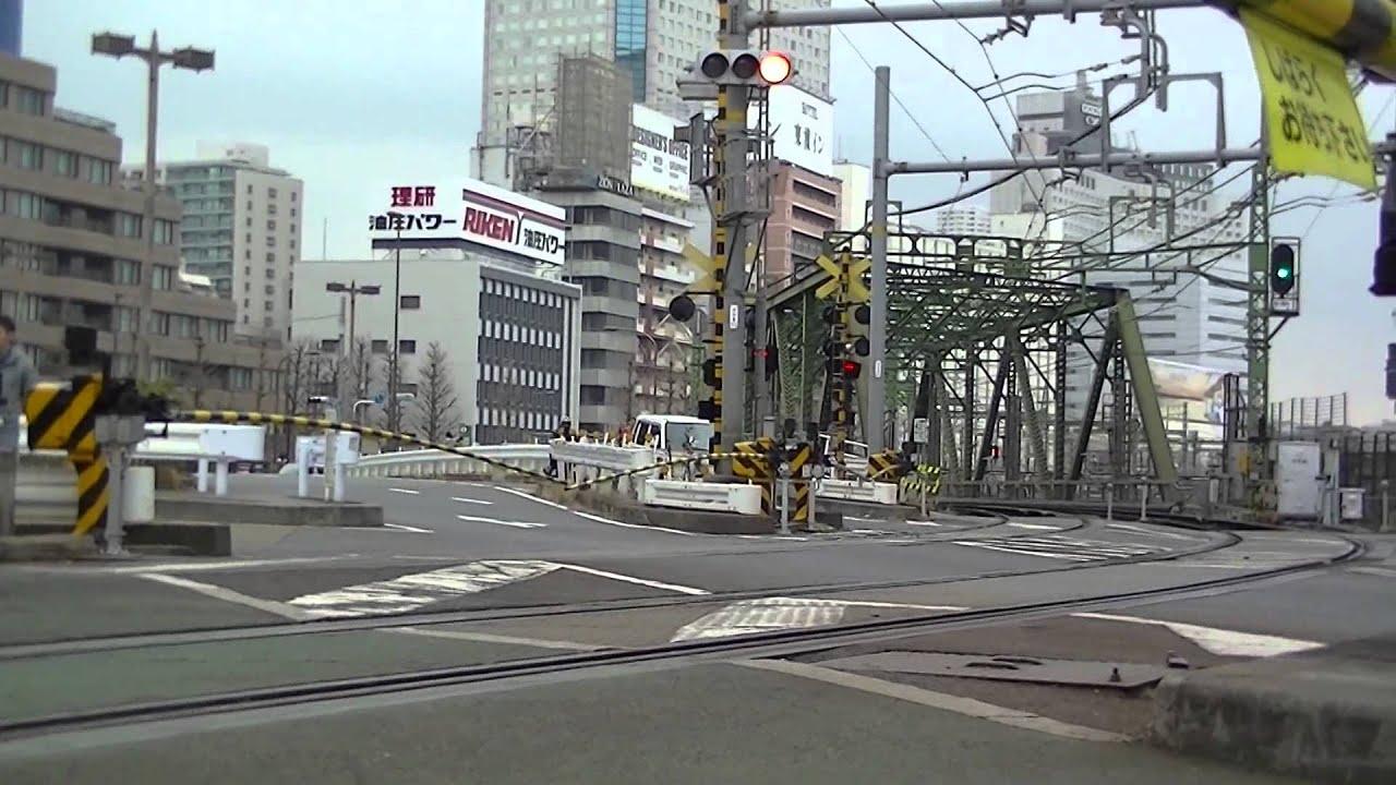 2016/3/5 2027年に廃止!? 京急線...