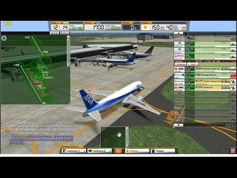 ATC 3 custom stages for download - Narita episode 4