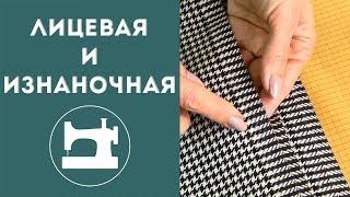 видео Прокладочные ткани