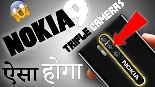 Nokia 9 specifications | All Leaks And Rumors | Mr.V