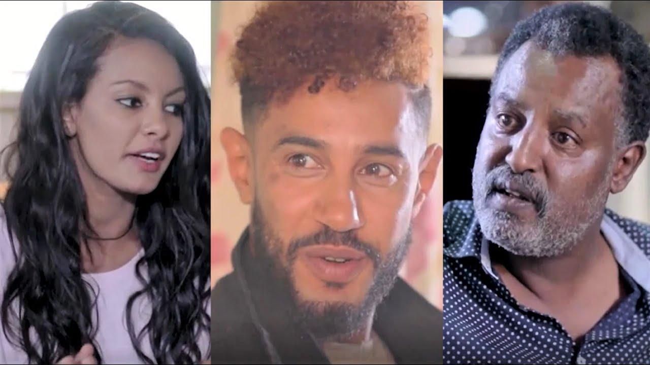 ባለ ጊዜ ሙሉ ፊልም Bale Gize full Ethiopian film 2019