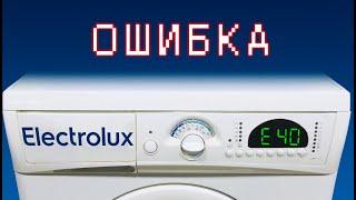 Electrolux 1030 Xato E40 EWS. Bu qulf boshlanganidan so'ng bosish va dasturini boshlash bo'lmaydi.