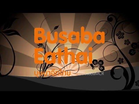 Come Together At Busaba Eathai