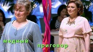 Модный приговор Дело о том как правильно расставить акценты Modniy Prigovor