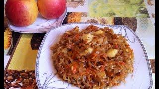 Тушеная капуста с яблоками/Cabbage/Простой Рецепт(Очень Вкусно)