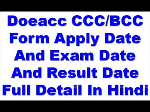 Doeacc CCC/BCC Form Apply Date And Exam Date And Result Date Full ...