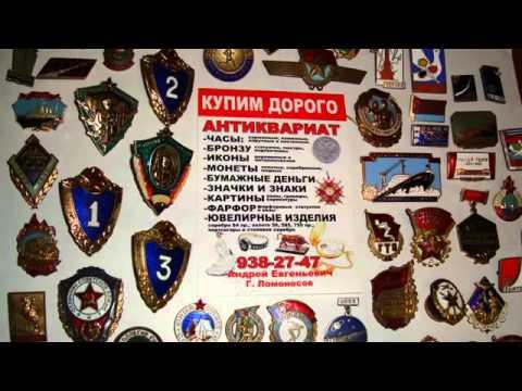 Оценка и выкуп монет по всей Украине - дорого покупаем