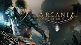 Arcania: Gothic 4? - Прохождение