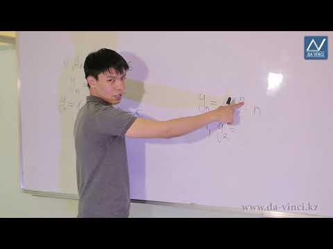 9 класс, 21 урок, Числовые последовательности