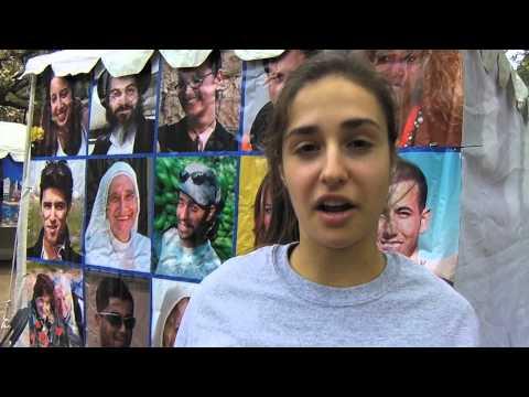 Israel Block Party 2014
