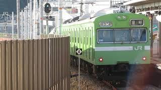 六地蔵駅を103系の京都行が発車するだけの動画