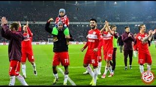 Игроки Спартака празднуют победу над зенитом вместе с Трибуной